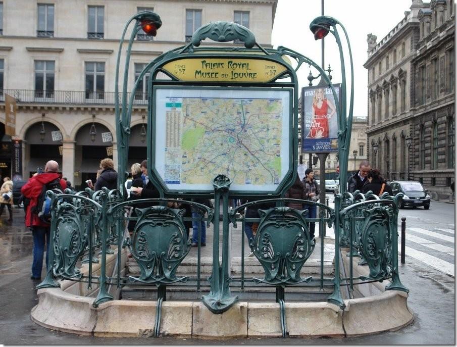 Entrees Du Metro Palais Royal Mus 233 E Du Louvre D Hector Guimard